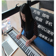 Piano house 88 key professional edition MIDI keyboard household portable electronic piano beginners adult students