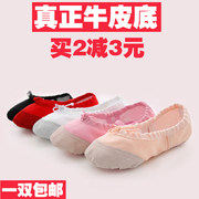 Children shoes cat claw adult ballet dance shoes soft shoes red shoes dancing shoes shoes girls body yoga Kungfu shoes