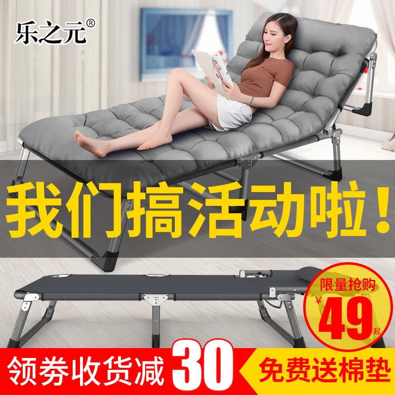 Купить из Китая Раскладушки через интернет магазин internetvitrina.ru - посредник таобао на русском языке