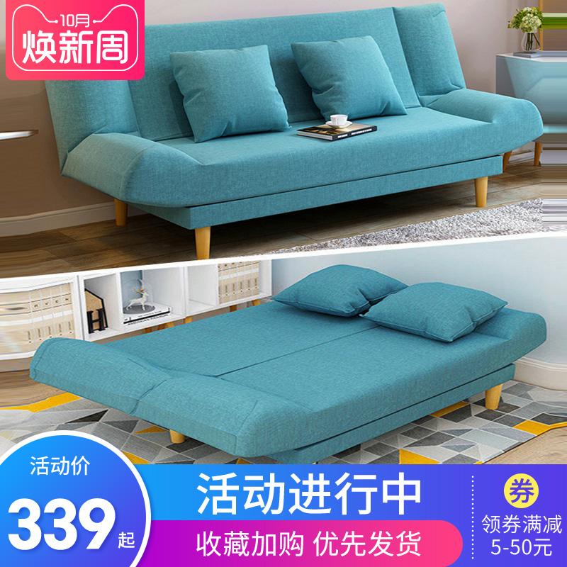 Купить Софа в Китае, в интернет магазине таобао на русском языке