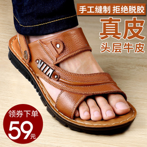 承发男鞋旗舰店