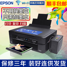 Epson xp245 color inkjet CISS printer one home copy scan wif photo print