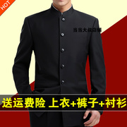 The young man's Chinese collar tunic suit Chinese groom wedding dress in old Costume
