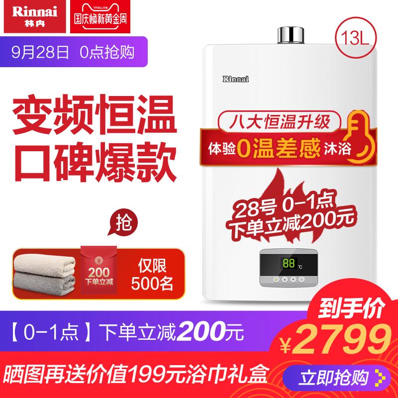 Купить из Китая Генератор горячей воды через интернет магазин internetvitrina.ru - посредник таобао на русском языке