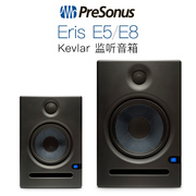 PreSonus Eris E5 E8 pork monitor computer audio active bookshelf box