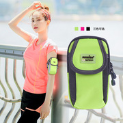 Running mobile phone arm bag apple 6plus sports fitness mobile phone arm sets of men and women to run 6 night wrist bag bag