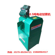 Add xiao brand of small and medium-sized electric sugarcane machine cane crusher juicer 0.5 tons of red sugar mill