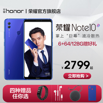 (6G gift of fine gift) new Huawei Honor Glory Glory NOTE10 official flagship store website big screen Genuine Chicken smart new game mobile phone