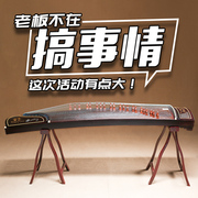 Guzheng beginners, professional children's introduction, Chinese parasol, solid wood guzheng piano manufacturers, direct sales, gift tuner, authentic mail