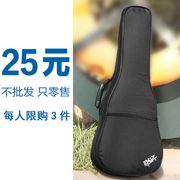 212326 inch package plus cotton waterproof bag harp ukulele personality ukulele backpack ukulele
