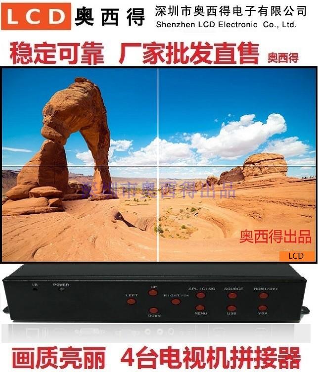 Купить Декодеры в Китае, в интернет магазине таобао на русском языке