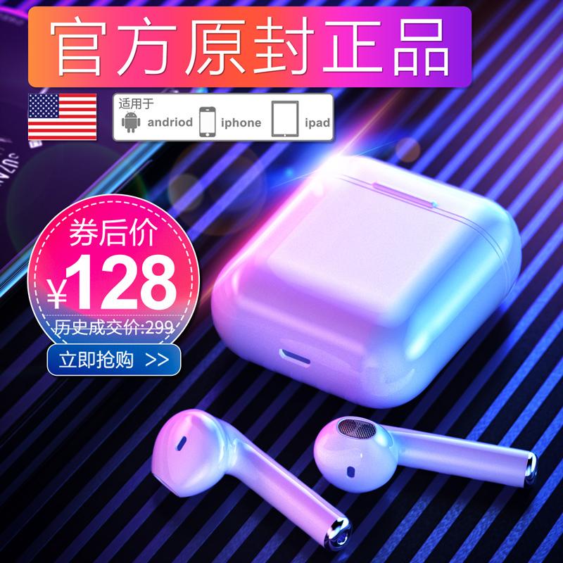 Купить Bluetooth гарнитуры в Китае, в интернет магазине таобао на русском языке