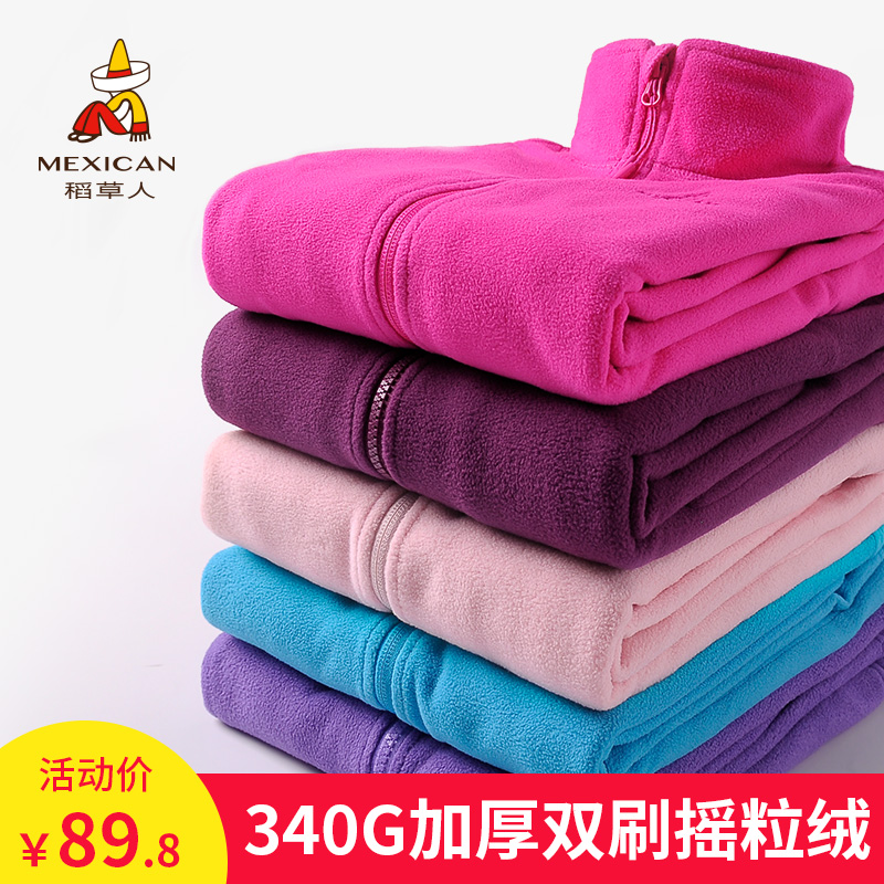Купить Одежда теплосберегающая в Китае, в интернет магазине таобао на русском языке
