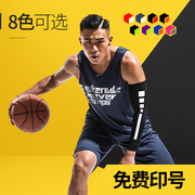 Basketball suit male basketball clothing custom two-sided wear vest basketball jerseys Basketball Jersey Boys summer
