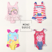 9 months -6 years old Mini susic export baby girl baby swimsuit