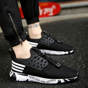 The new spring and summer 45 men running code breathable mesh canvas shoes casual shoes British students