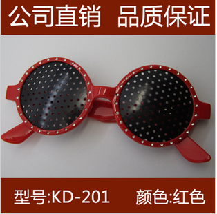 201 fashionable red children beauty special small hole glasses, myopia correction vision, genuine special package mail