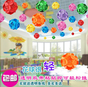 Only nursery decorating ornaments hanging ornament embroidery shops celebration Hall environment aloft in the air of Beijing East