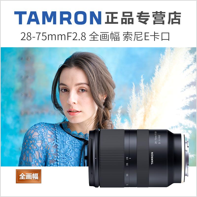 Купить Объективы в Китае, в интернет магазине таобао на русском языке