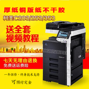 Promotion Kemei color copier machine A3 laser printer name card digital printing Ko C353 photos