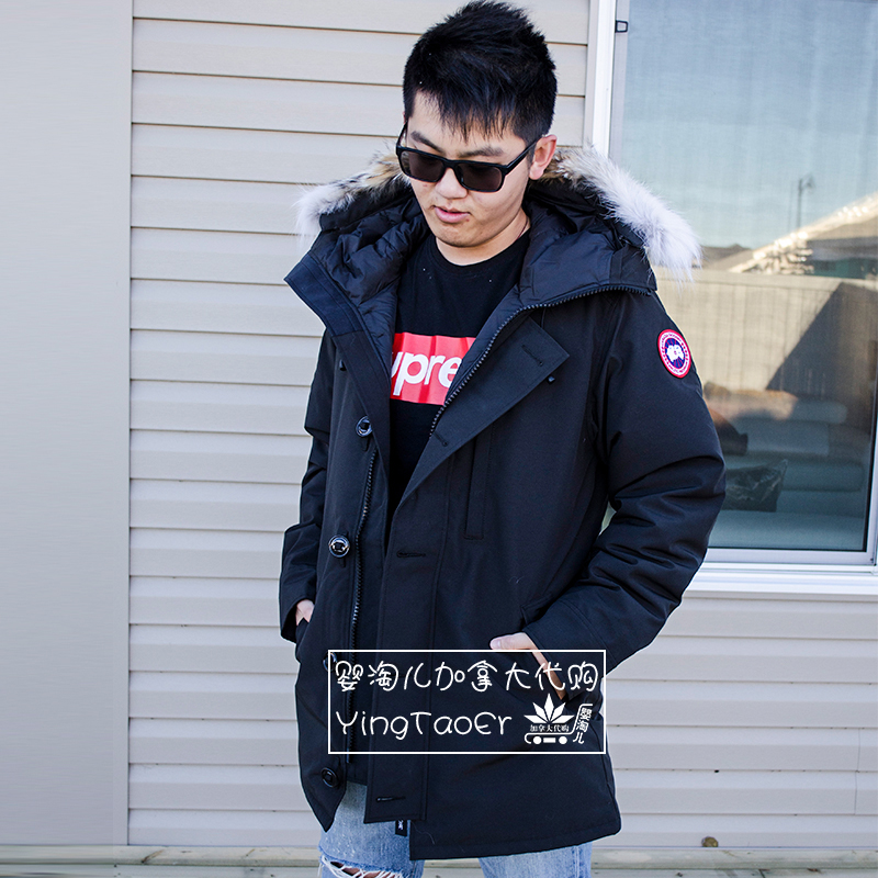 70f83813240e Purchasing Canada Goose Canada Goose Men s Down Jacket Chateau Coat 3426M