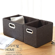 Japanese-style non-rattan straw storage box environmental protection plastic large storage box finishing box storage box without lid drawer box