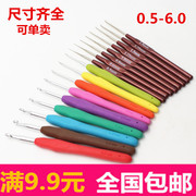 Crochet knitting tools tools silica alumina soft handle candy colored wool Crochet suit wear non slip