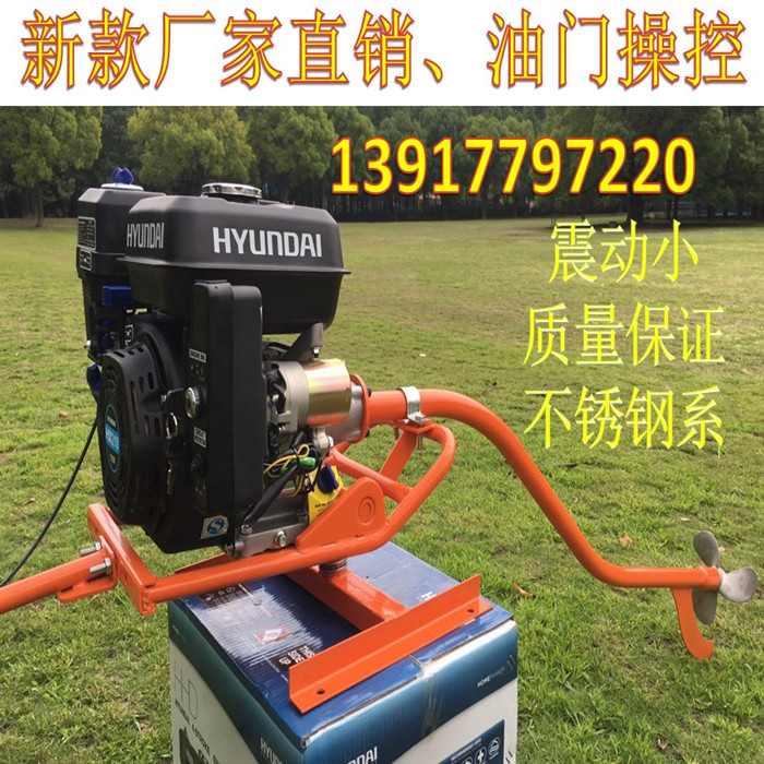 The ship hanging outboard machine propeller 7.5-15 horsepower four stroke gasoline outboard engine beachvolleyball hook