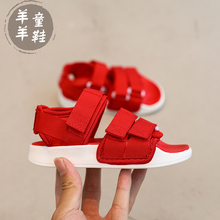 08 new summer girls, beach shoes, girls, baby sandals, boys, Korean Edition, Chinese and American children, soft bottom summer shoes.