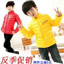 Children padded boys winter jacket coat boys girls thicken cotton baby clothes childrens clothes down in winter tide
