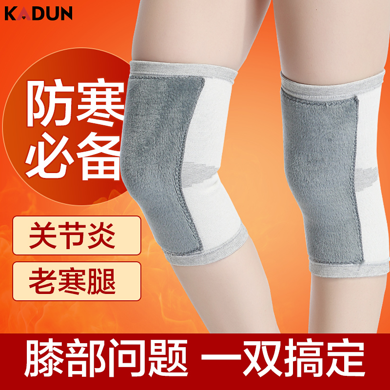 Kneepad warm old cold legs in the elderly men and women Ms. winter arthritis air conditioning room four warming kneepad