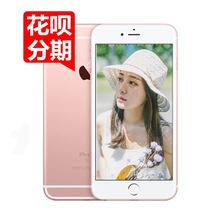 Apple/ apple iPhone 6S 4.7 inch version three for China Netcom 4G mobile phone to support the flower chanting stage