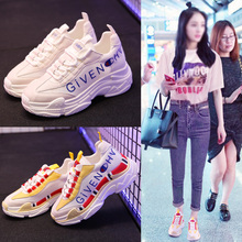 Ins super fire shoes 2018 new sports shoes female Korean ulzzang Harajuku wild zipper old shoes summer