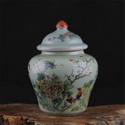 Tongzhi famille rose tea can do the general map old antique porcelain ancient porcelain collection of antique old goods
