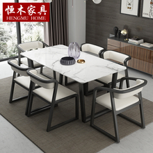 Nordic solid wood marble dining table and chairs combination rectangular modern minimalist dining table home light luxury dining table furniture