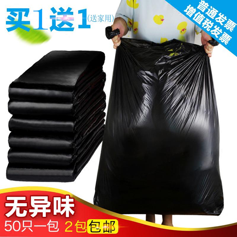 Купить Мусорные пакеты в Китае, в интернет магазине таобао на русском языке