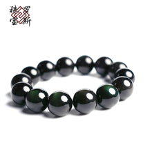 Rose Jewelry Collection Natural Color Eye Obsidian Bracelet Exorcism Bodyguard Gifts