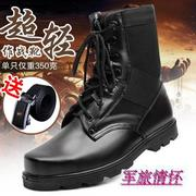 Summer and autumn 07 ultra light combat boots boots male Commando Marine tactical boots in the winter desert hook training military shoes boots