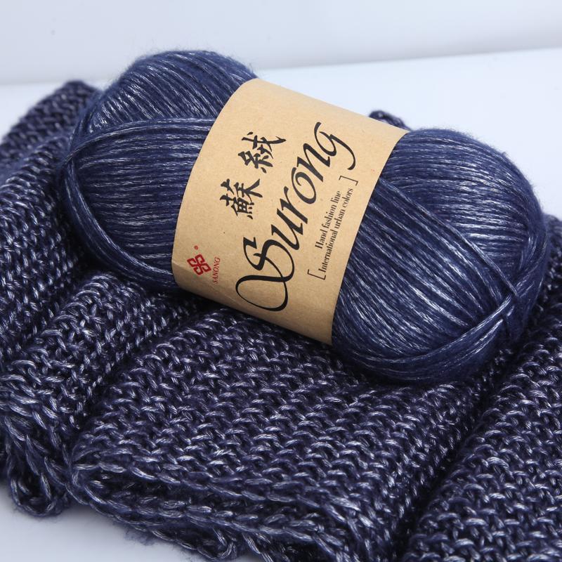 粗毛线 苏绒牦牛绒棉纱线 棒针线 宝宝花式线 围巾帽子外套线