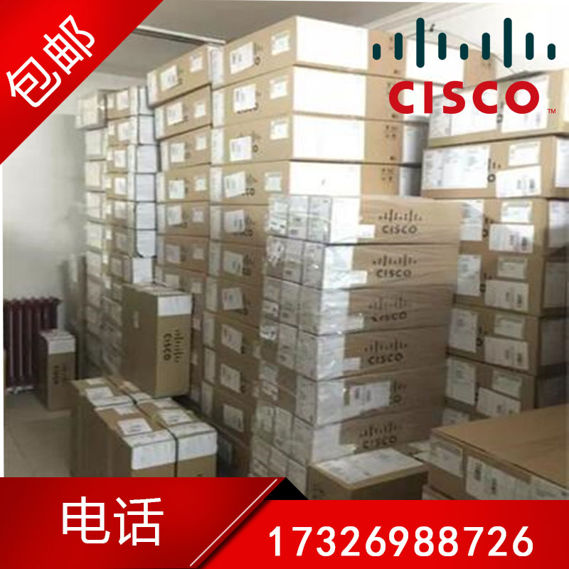 Fiber DS-C9148S-K9 CISCO/Cisco data switch new original licensed one year warranty