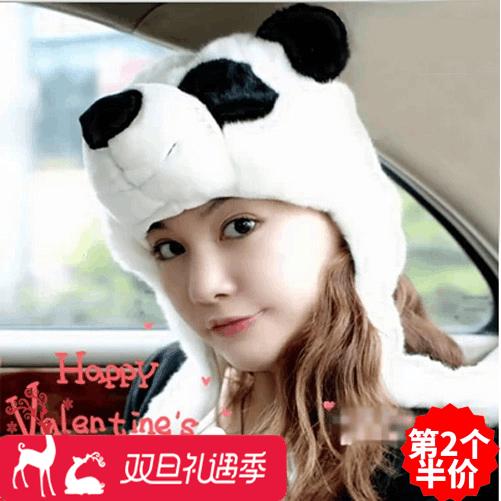 韩版熊猫帽子动物护耳朵女冬天毛绒保暖可爱成人男学生儿童亲子帽