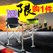 The new multifunctional fishing fishing chair chair folding chair for fishing fishing fishing fishing fishing fishing chair chair stool activities