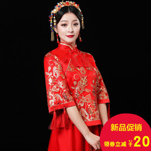 2018 show Wo clothing bride summer wedding dress thin section Chinese wedding dress new toast clothing show kimono pregnant women red