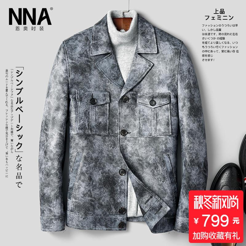 Купить из Китая Куртки кожаные через интернет магазин internetvitrina.ru - посредник таобао на русском языке