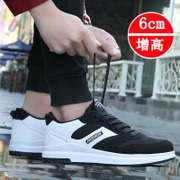 The increase in men's casual shoes fall the new trend of Korean sports shoes shoes all-match Youth Summer breathable shoes