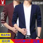 New Winter Jacket Mens Suit dandy Korean cultivating youth business leisure suit small code