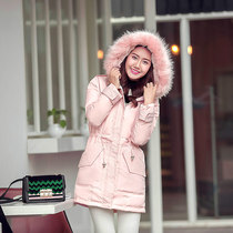 Women long down jacket mm slim slimming waist Joker in Korea Institute of solid sweet white duck down fur collar