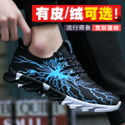 2017 new men's shoes sports shoes shoes leisure trend in autumn and winter warm all-match students rise