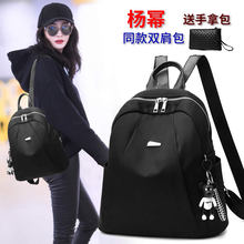 Oxford cloth shoulder bag female 2018 new wave Korean casual bag female bag waterproof wild fashion backpack female