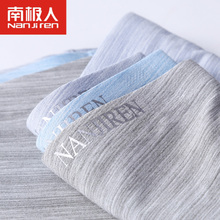 Antarctic people stripes seamless ice silk underwear Modal men's underwear waist youth breathable thin models large size pants